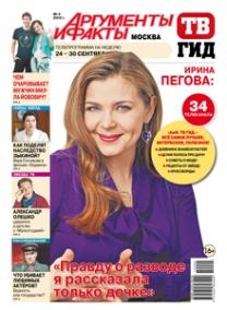 Ирина Легова: «Правду о разводе  я рассказала  только дочке»