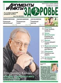 13% россиян посещают центры здоровья