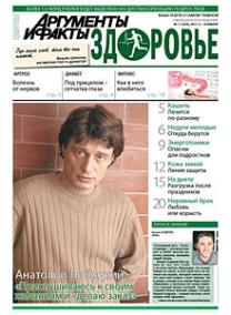 Более 1,6 млрд рублей будет выделено на диспансеризацию подростков
