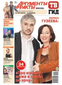 Лариса Гузеева: «Про измену мужа я знать не хочу»