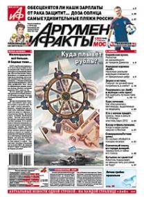 Куда плывёт рубль?