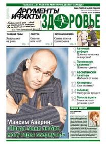 Только 11,3% россиян регулярно делают зарядку