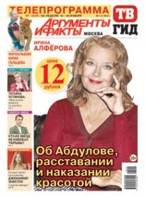 Ирина Алфёрова об Абдулове, расставании и наказании красотой