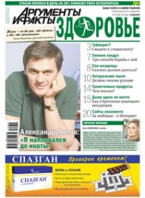 Александр Попов: «Я наплавался доикоты»