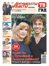 Будет ли у Пугачевой и Галкина ребенок?