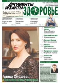 Треть россиян принимает антибиотики без назначения врача