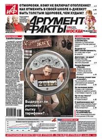 Выдержат ли россияне пытку тарифами?