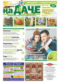 Мария Петрова и Алексей Тихонов: «Купить участок за городом решили на семейном совете»