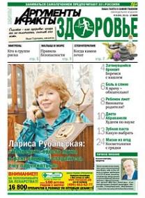Заниматься самолечением предпочитают 33% россиян