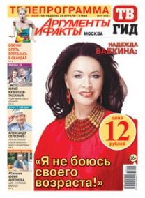 Надежда Бабкина: «Я не боюсь своего возраста!»