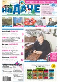 Борис Щербаков: «Беру вруки стамеску…»