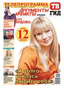 Анна Ардова: «Я долго училась любить себя»