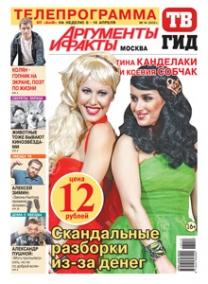 Тина Канделаки и Ксения Собчак. Скандальные разборки из-за денег