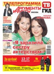 Наталья Антонова: «Я заразила сестру актёрством»