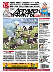 Российская сельхозпродукция народ не прокормит