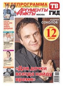Андрей Соколов: «Для дочки всегда найду время»