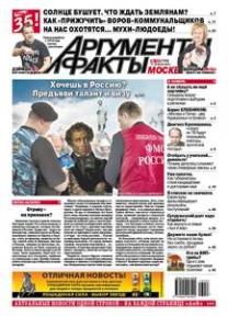 Хочешь в Россию? Предъяви талант и визу