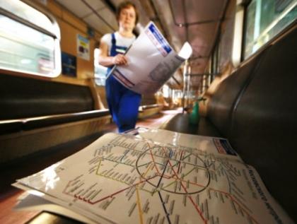 новую схему метро