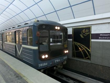 Плата за проезд: В Москве