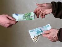 Дагестан инвест коллекторское агентство