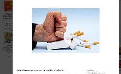 Грех курения и как от него избавиться