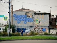 Челябинск мы любим через силу