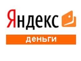 Яндекс.Деньги   721f6b3c284c6c104bc8e9cf258fe418