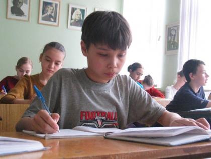 Эксперимент по введению в школах