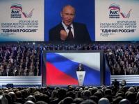Владимир Путин на съезде «Единой России», 2012 год.