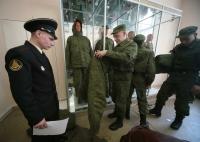Защита Отечества является долгом и обязанностью гражданина России
