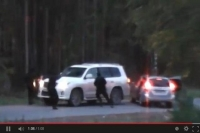 Задержание Виктора Ардабьевского