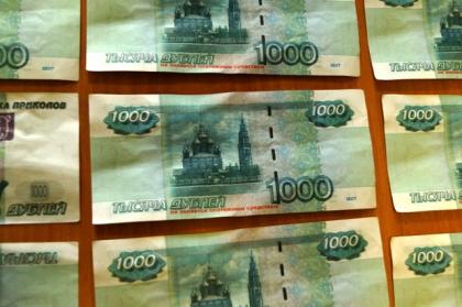 Цыганка из Новосибирска осуждена за крупное мошенничество
