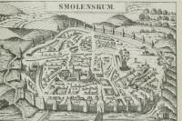 Анонимный план Смоленска 1627 года