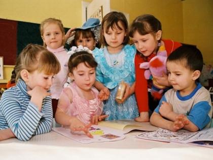 Детский сад 50 псков - eb8a1