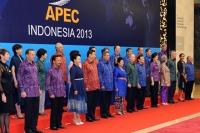 Церемония фотографирования глав государств и правительств форума АТЭС