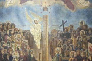 Икона Михаила Сабинина «Слава Грузии». Фрагмент.