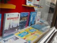 Директора ростовской школы №72 суд обязал обеспечить учеников бесплатными учебниками.