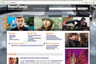 """Теги.  Скриншот с сайта  """"КиноПоиск """".   """"КиноПоиск """" продолжит работать по своему обычному адресу."""