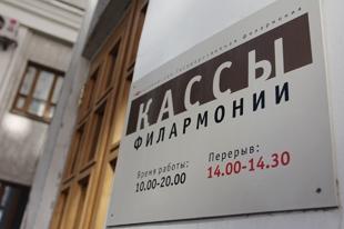 Новосибирские театралы предпочитают драмы и музыкальные комедии