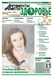 26% россиян предпочитают отечественные лекарства