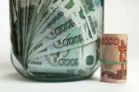 Недостаточные налоговые поступления заставят регион «затянуть пояс».
