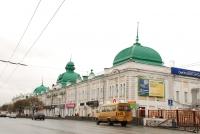 Любинский проспект.