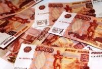 240 млрд рублей выделено на донское образование.