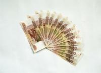 Кредит для финансирования областного бюджета предоставит Банк ВТБ.