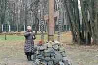 На Бутовский полигон приходят потомки казнённых.