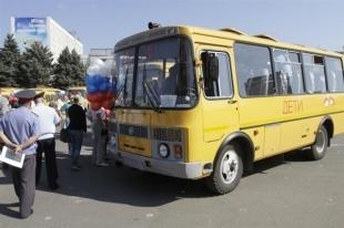 Южноуральские школьники ездят на сломанных автобусах