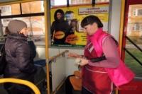 Пока омичи платят за проезд в автобусах по 16 рублей.