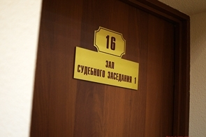 Областной суд оправдал жителя Миасса, обвиняемого в убийстве