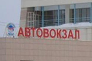 В Челябинске оцепили вокзал из-за бесхозной сумки