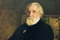 Иван Тургенев. Фрагмент картины Ильи Репина 1874 г.